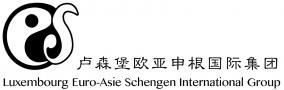 Luxembourg Euro-Asie Schengen International Group
